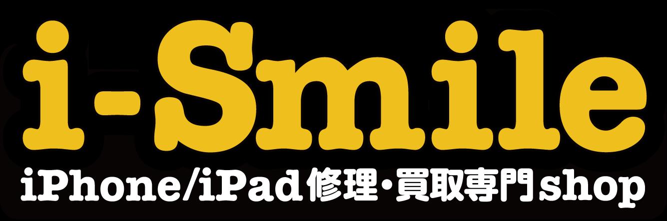 iPhone修理佐賀 - iPhone・iPad修理専門店【i-Smile/アイスマイル】